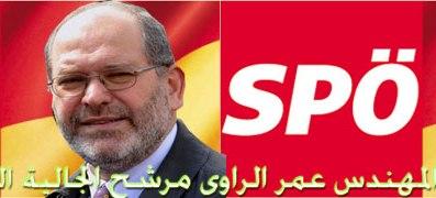 SPÖ - weg von den Arbeitern, hin zu den Moslems