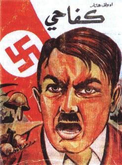 Die Palästinenser drucken Hitlers larmoyantes Buch seit 1999 in Ramallah