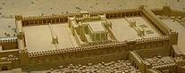 002 Jerusalem Zweiter Jüdischer Tempel a