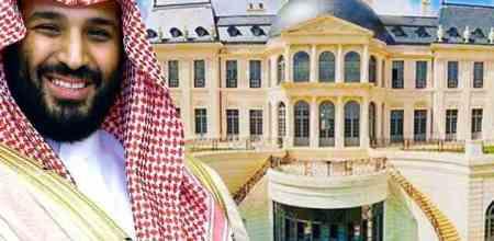 001 a saudi prinz kauft teuerstes haus der welt 250 mio E